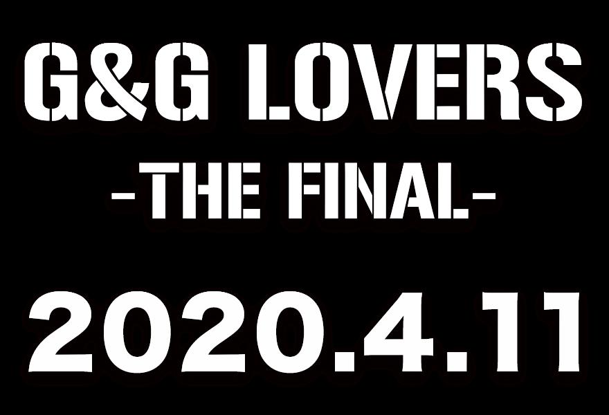 G&G LOVERS 2020