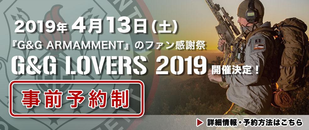 G&GLOVERS2019