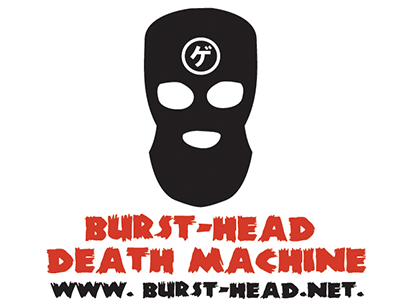BURST-HEAD