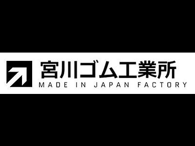 株式会社宮川ゴム工業所