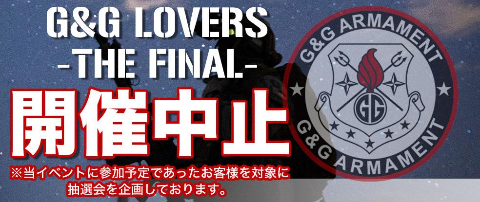 G&GLOVERS2020